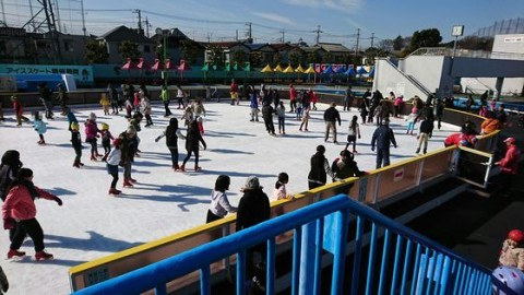 グリーンセンター川口市アイススケート