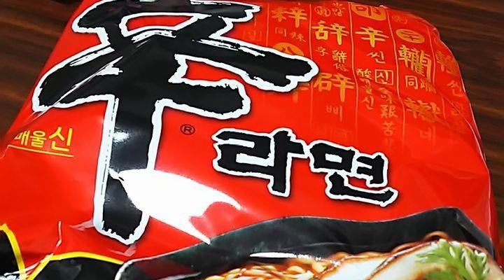 辛ラーメン,辛い物好き,唐辛子,kara-ramen18070302