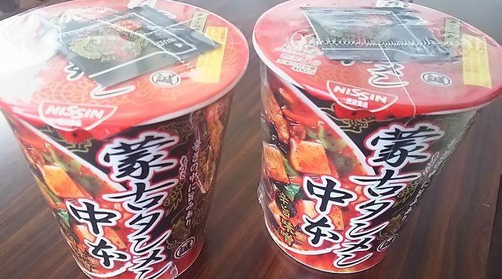 辛い,蒙古タンメン中本,カップ麺,セブンイレブン限定,moukotanmennakamoto-cupmen-sevenereven18070801