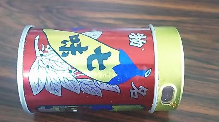 辛い,蒙古タンメン中本,カップ麺,セブンイレブン限定,moukotanmennakamoto-cupmen-sevenereven18070808