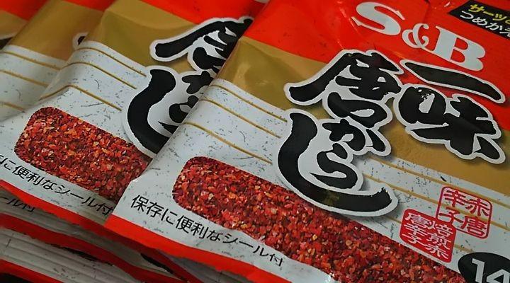 辛い,蒙古タンメン中本,カップ麺,セブンイレブン限定,moukotanmennakamoto-cupmen-sevenereven18070809