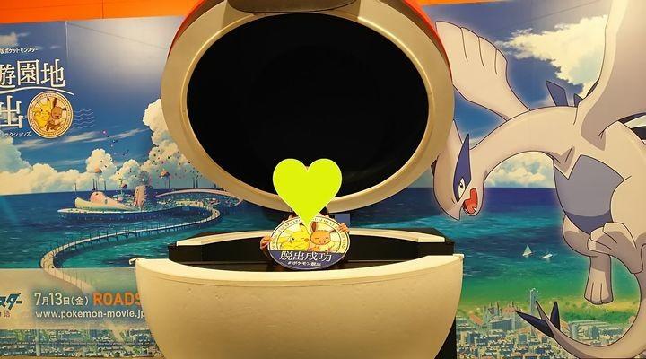 ポケモン,風の遊園地からの脱出,東京ドームシティ,イベント,風のルギア,pocketmonstereventkazenoligiatokyoudome180801