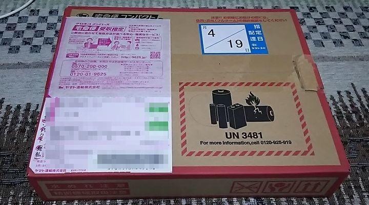 ausumahokoukann19042202