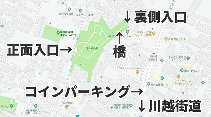埼玉朝霞,滝の根公園,アスレチック,takinonekouenmap